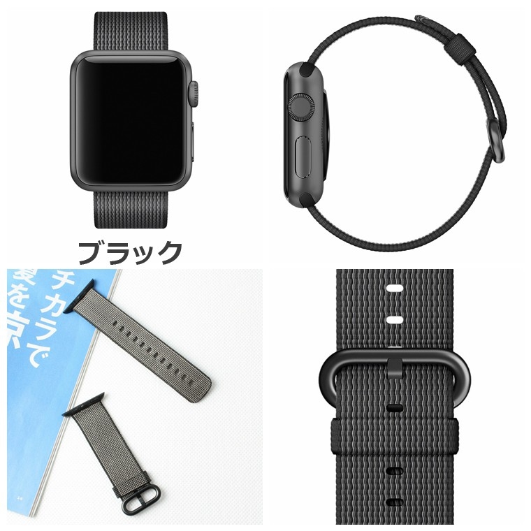 Apple Watch ベルト シリコン