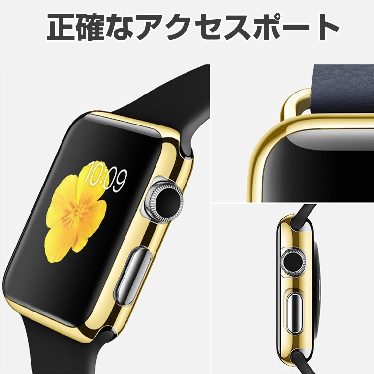 Apple Watch Series 2 カバー 38mm