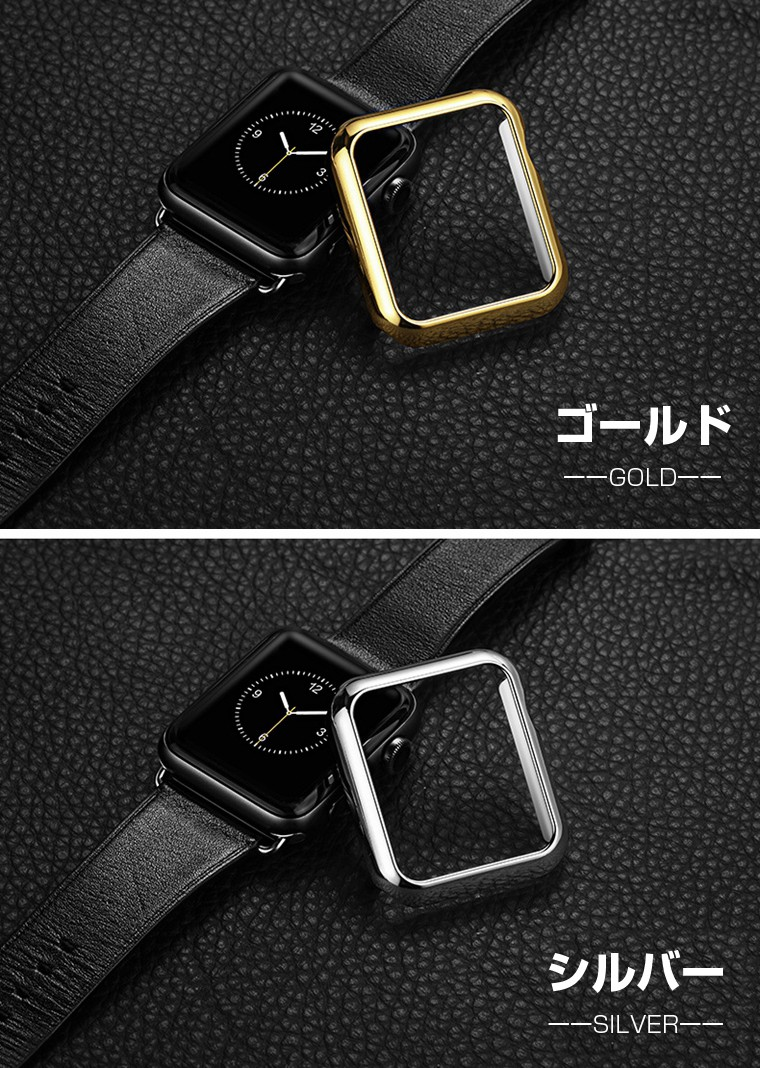 apple watch カバー 38mm