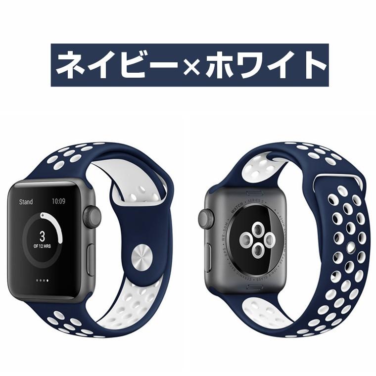 Apple Watch 交換バンド