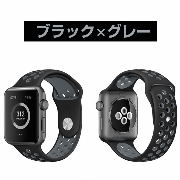 Apple Watch2 ベルト交換用