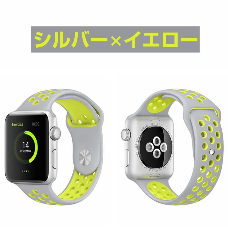 Apple Watch ベルト交換用