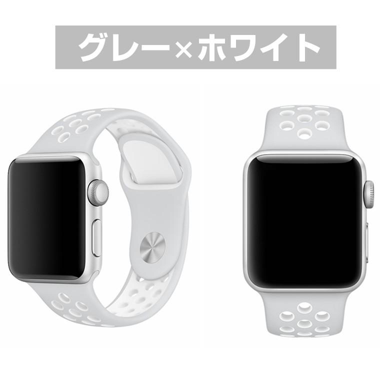 Apple Watch Series2 交換バンド