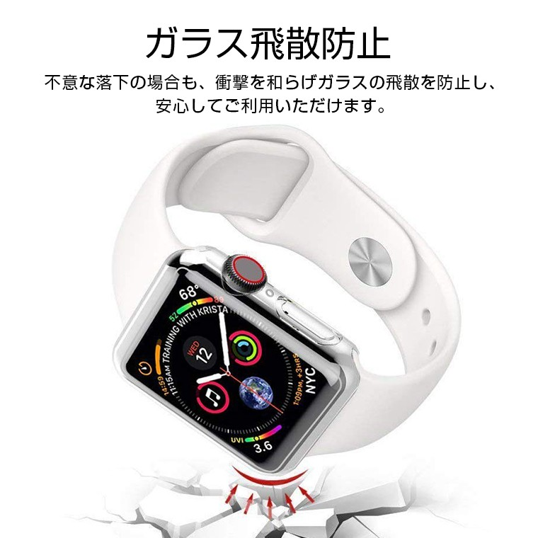 Apple Watch ケース