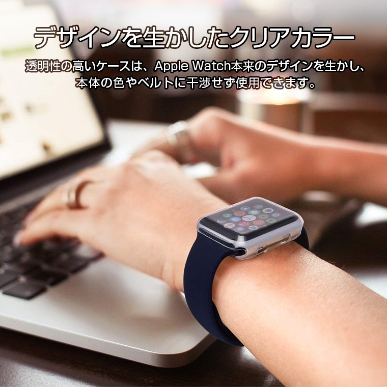 Apple Watch Series 4 保護ケース