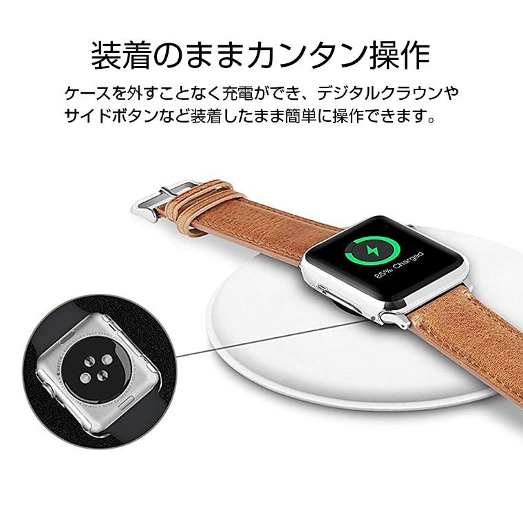 applewatch 4 保護ケース