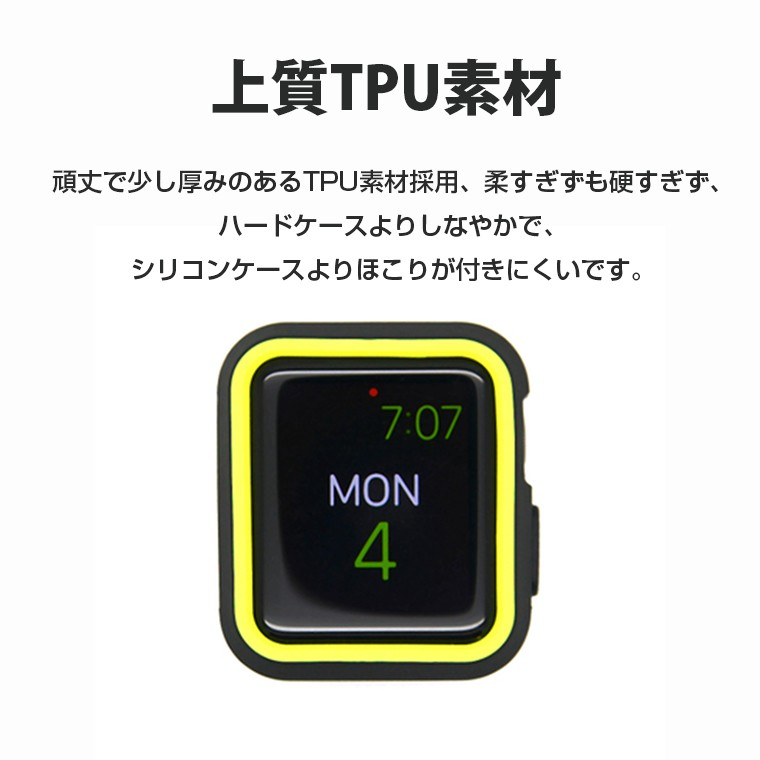 42mm Apple Watch Series 2