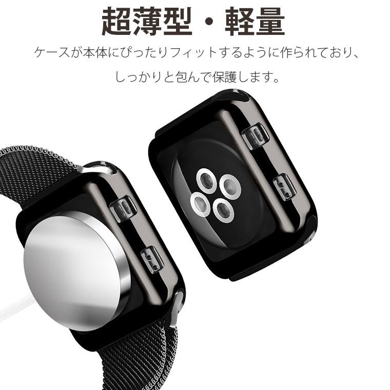 Apple Watch 保護ケース