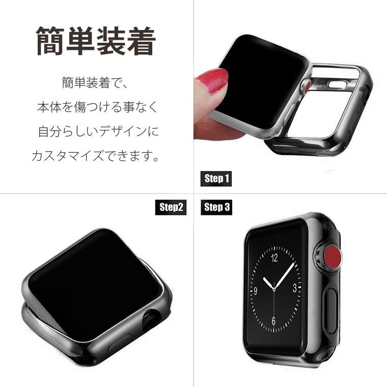 42mm Apple Watch Series 2