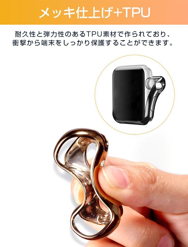 アップルウォッチケース