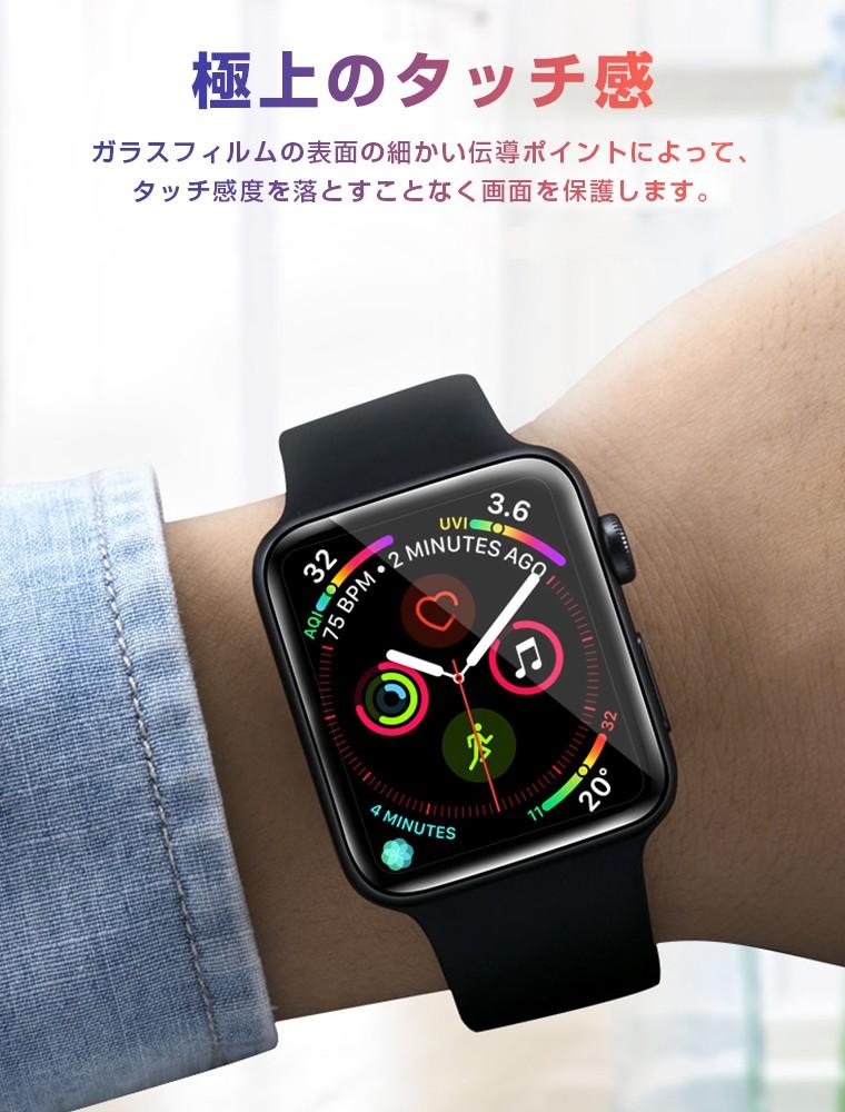 アップル ウォッチ シリーズ3
