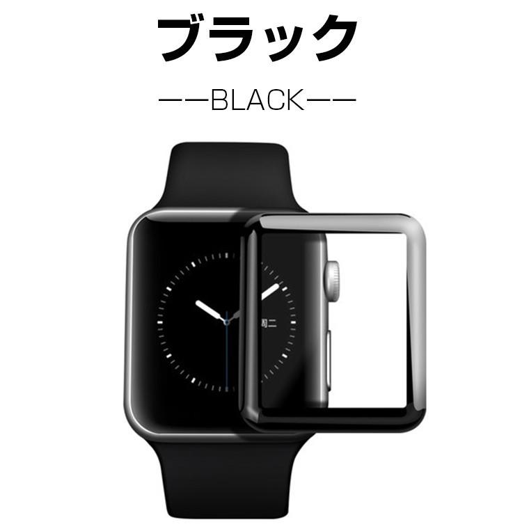 Apple Watch Series3 Series2