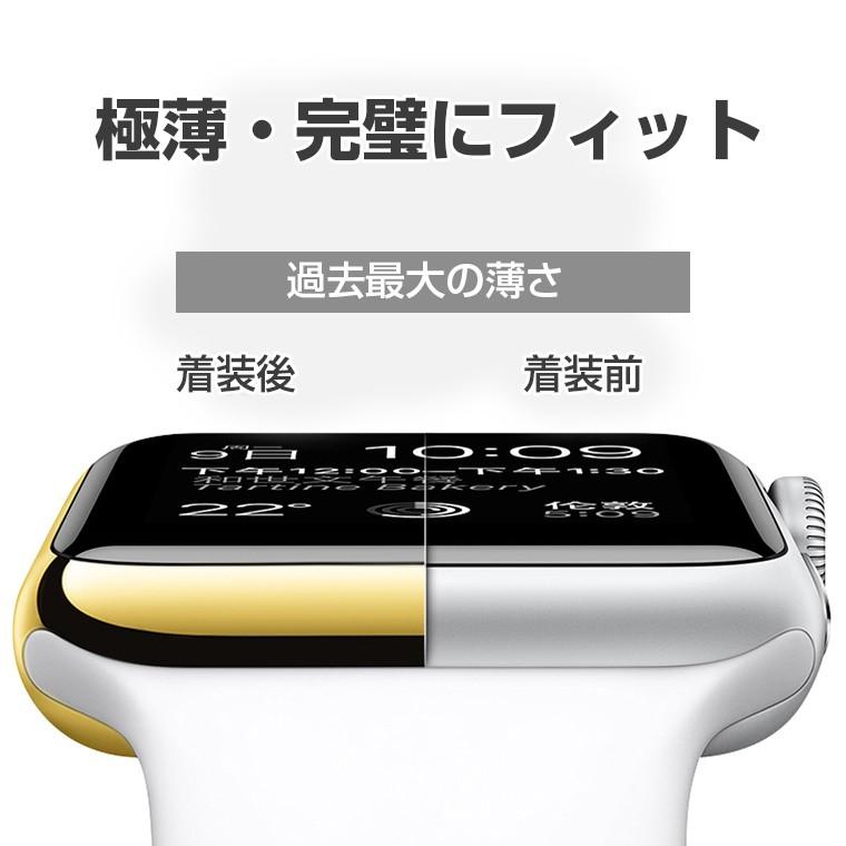 HOCO Apple watch 38