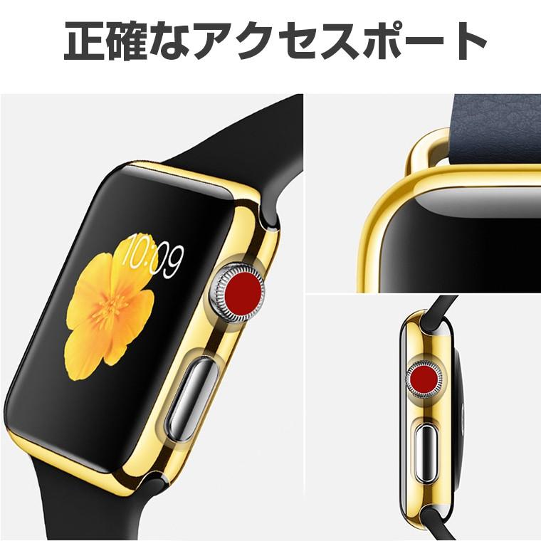 apple watch 2 ケース