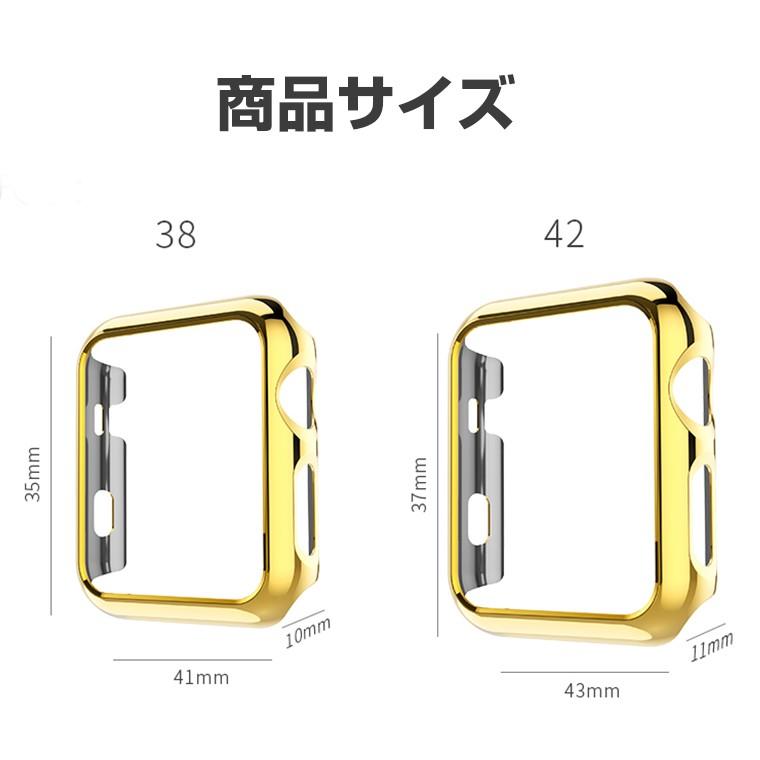Apple Watch Series 2 カバー 38mm