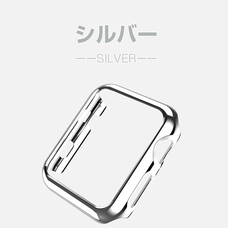 apple watch 2 カバー 38mm
