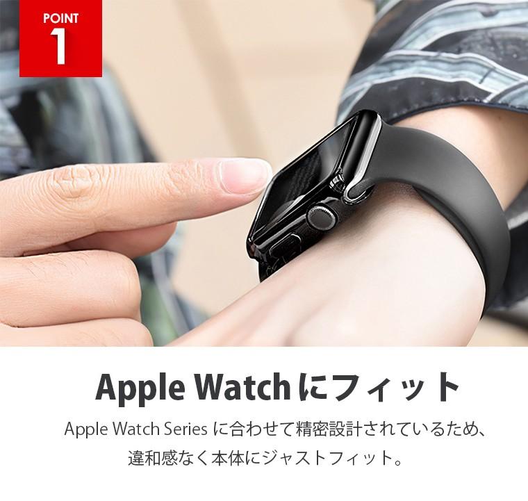 Apple Watch 3 38mm ケース