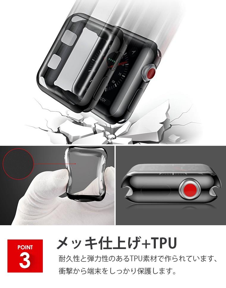 Apple Watch Series 2 38mm 保護ケース