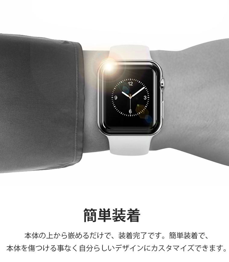 38mm Apple Watch Series 2
