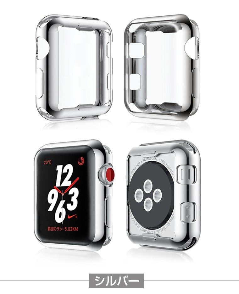Apple Watch Series 1 保護ケース