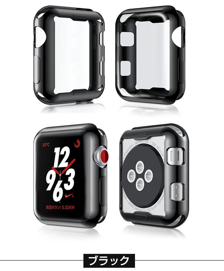 Apple Watch3 360°全面保護保護ケース