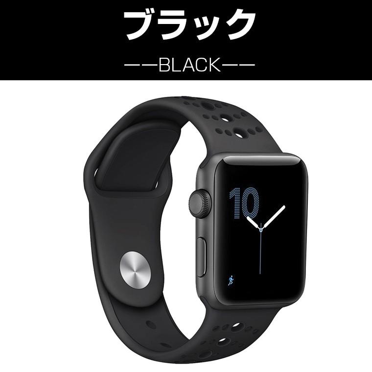 Apple Watch 40mm バンド