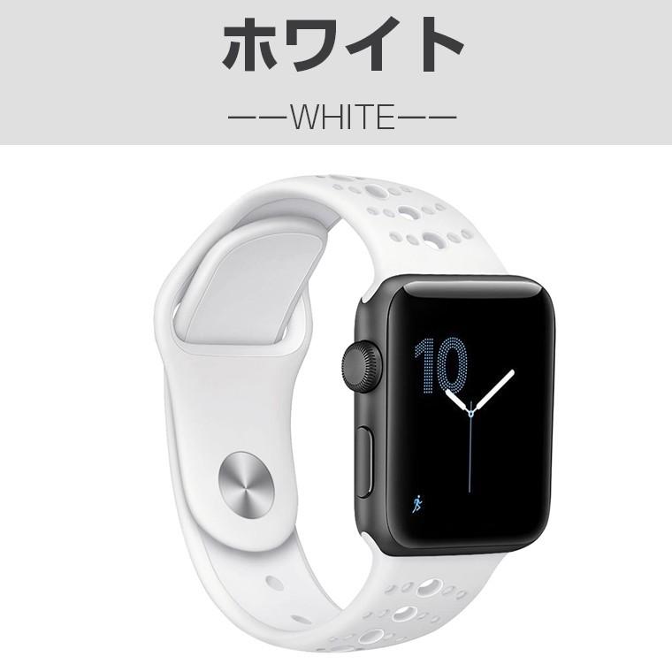 Apple Watch バンド Series 4 44mm 40mm 対応