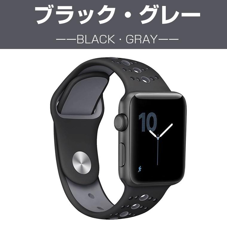 Apple Watch バンド おしゃれ