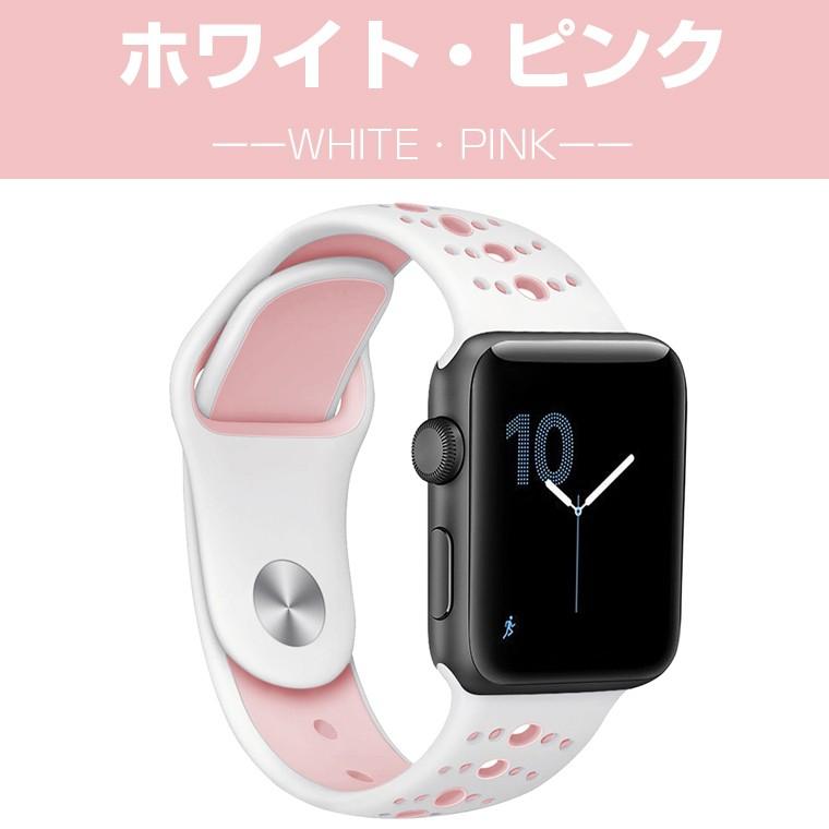 Apple iWatch バンド