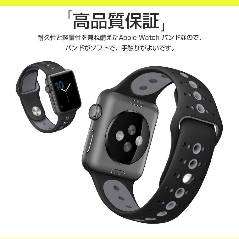 Apple Watch2 保護ケース