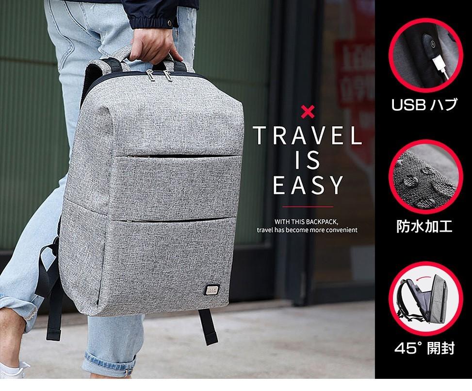 d518cf21448c リュックサック ビジネスバッグ メンズ カバン PCバックバックパック スクールバッグ ラップトップバッグ大容量 通勤 通学 海外旅行 おしゃれ