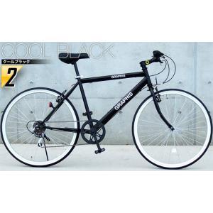 クロスバイク 26インチ 変速 シマノ製6段ギア 全11色 自転車 本体 GRAPHIS GR-001 グラフィス|smart-factory|19