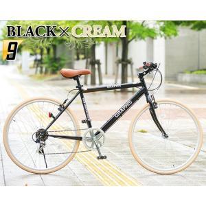 クロスバイク 26インチ 変速 シマノ製6段ギア 全11色 自転車 本体 GRAPHIS GR-001 グラフィス|smart-factory|26