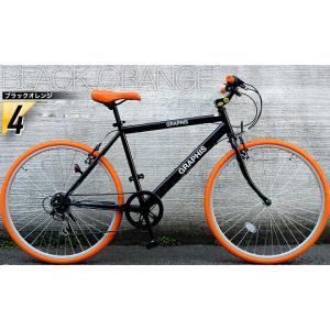 クロスバイク 26インチ 変速 シマノ製6段ギア 全11色 自転車 本体 GRAPHIS GR-001 グラフィス|smart-factory|21