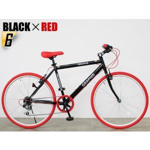 クロスバイク 26インチ 変速 シマノ製6段ギア 全11色 自転車 本体 GRAPHIS GR-001 グラフィス|smart-factory|23