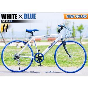 クロスバイク 26インチ 変速 シマノ製6段ギア 全11色 自転車 本体 GRAPHIS GR-001 グラフィス|smart-factory|28