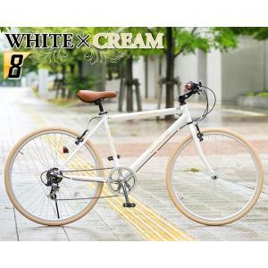 クロスバイク 26インチ 変速 シマノ製6段ギア 全11色 自転車 本体 GRAPHIS GR-001 グラフィス|smart-factory|25