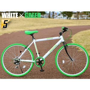 クロスバイク 26インチ 変速 シマノ製6段ギア 全11色 自転車 本体 GRAPHIS GR-001 グラフィス|smart-factory|22