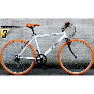 クロスバイク 26インチ 変速 シマノ製6段ギア 全11色 自転車 本体 GRAPHIS GR-001 グラフィス|smart-factory|20