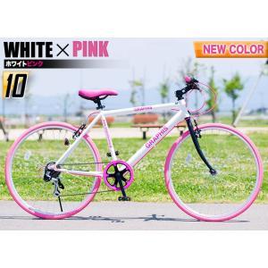 クロスバイク 26インチ 変速 シマノ製6段ギア 全11色 自転車 本体 GRAPHIS GR-001 グラフィス|smart-factory|27