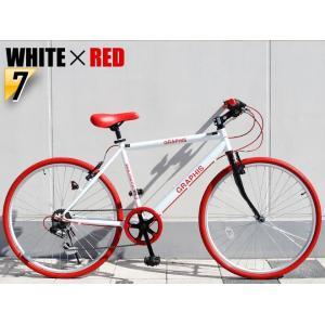 クロスバイク 26インチ 変速 シマノ製6段ギア 全11色 自転車 本体 GRAPHIS GR-001 グラフィス|smart-factory|24