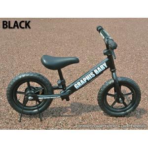 幼児用ペダルなし自転車 週末価格 子供用自転車 20色 RBJ ランニングバイクジャパン大会公認 GR-BABY|smart-factory|22