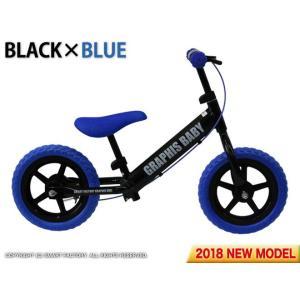 幼児用ペダルなし自転車 週末価格 子供用自転車 20色 RBJ ランニングバイクジャパン大会公認 GR-BABY|smart-factory|39
