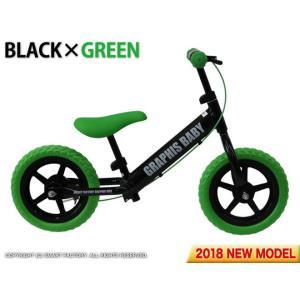幼児用ペダルなし自転車 週末価格 子供用自転車 20色 RBJ ランニングバイクジャパン大会公認 GR-BABY|smart-factory|40