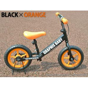 幼児用ペダルなし自転車 週末価格 子供用自転車 20色 RBJ ランニングバイクジャパン大会公認 GR-BABY|smart-factory|24