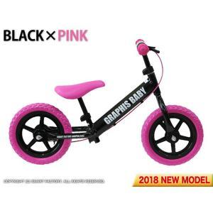 幼児用ペダルなし自転車 週末価格 子供用自転車 20色 RBJ ランニングバイクジャパン大会公認 GR-BABY|smart-factory|37