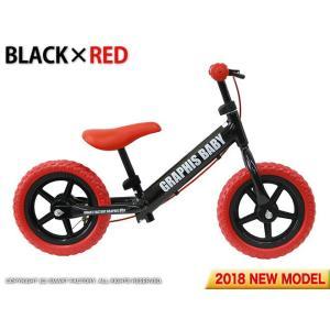 幼児用ペダルなし自転車 週末価格 子供用自転車 20色 RBJ ランニングバイクジャパン大会公認 GR-BABY|smart-factory|36