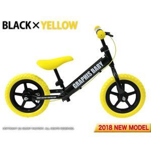 幼児用ペダルなし自転車 週末価格 子供用自転車 20色 RBJ ランニングバイクジャパン大会公認 GR-BABY|smart-factory|38
