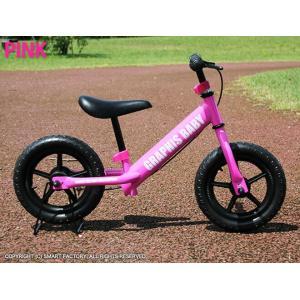 幼児用ペダルなし自転車 週末価格 子供用自転車 20色 RBJ ランニングバイクジャパン大会公認 GR-BABY|smart-factory|29