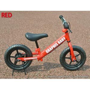 幼児用ペダルなし自転車 週末価格 子供用自転車 20色 RBJ ランニングバイクジャパン大会公認 GR-BABY|smart-factory|25